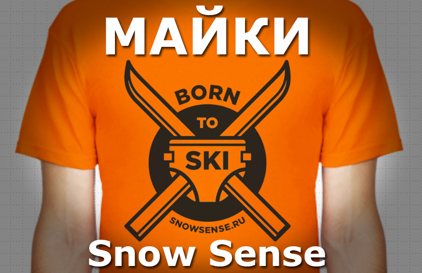mayki