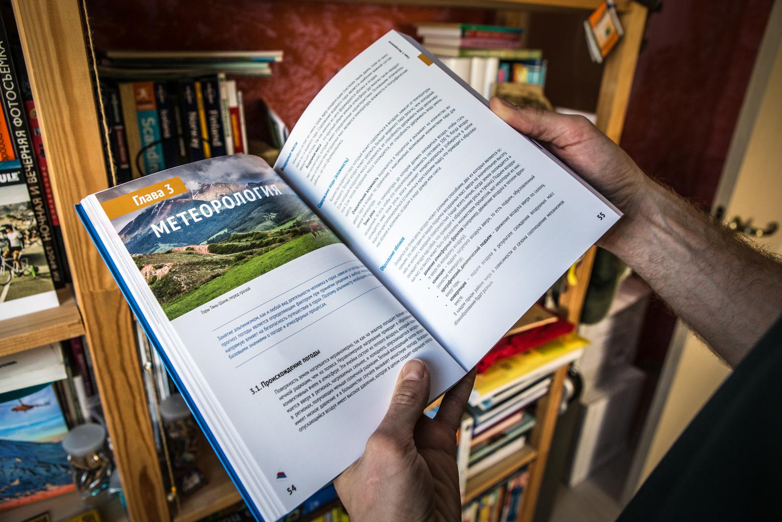 alp-book_003