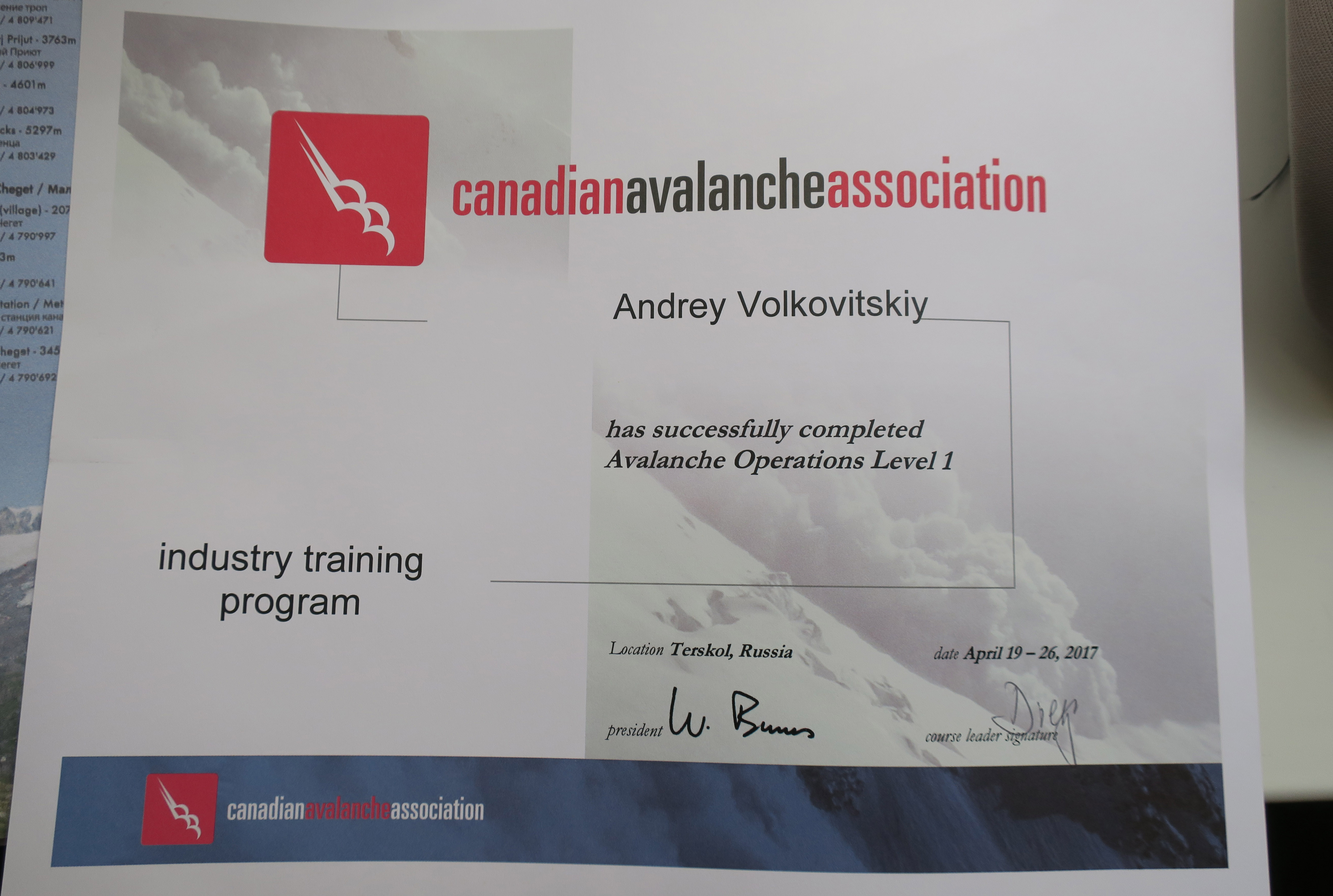 __Сертификат