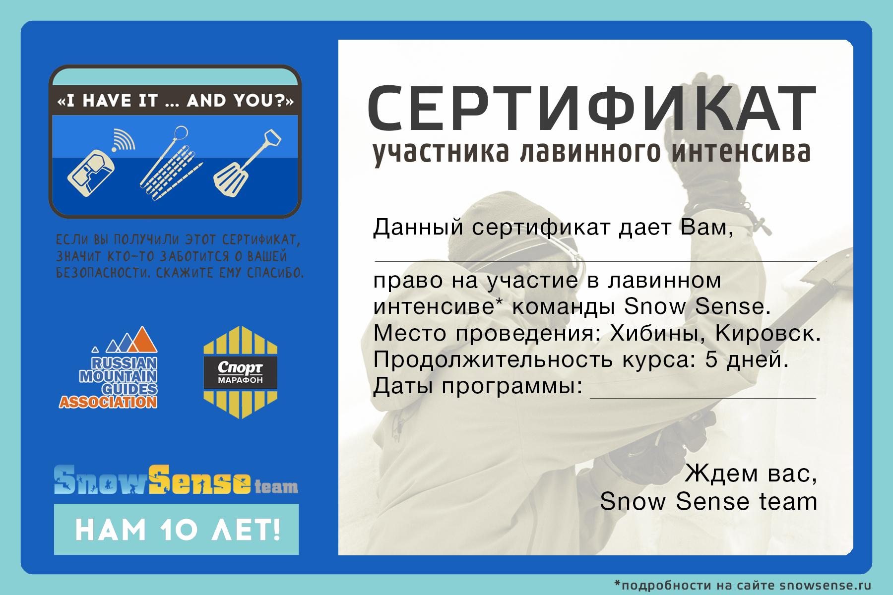 AvaCourse-sertificat