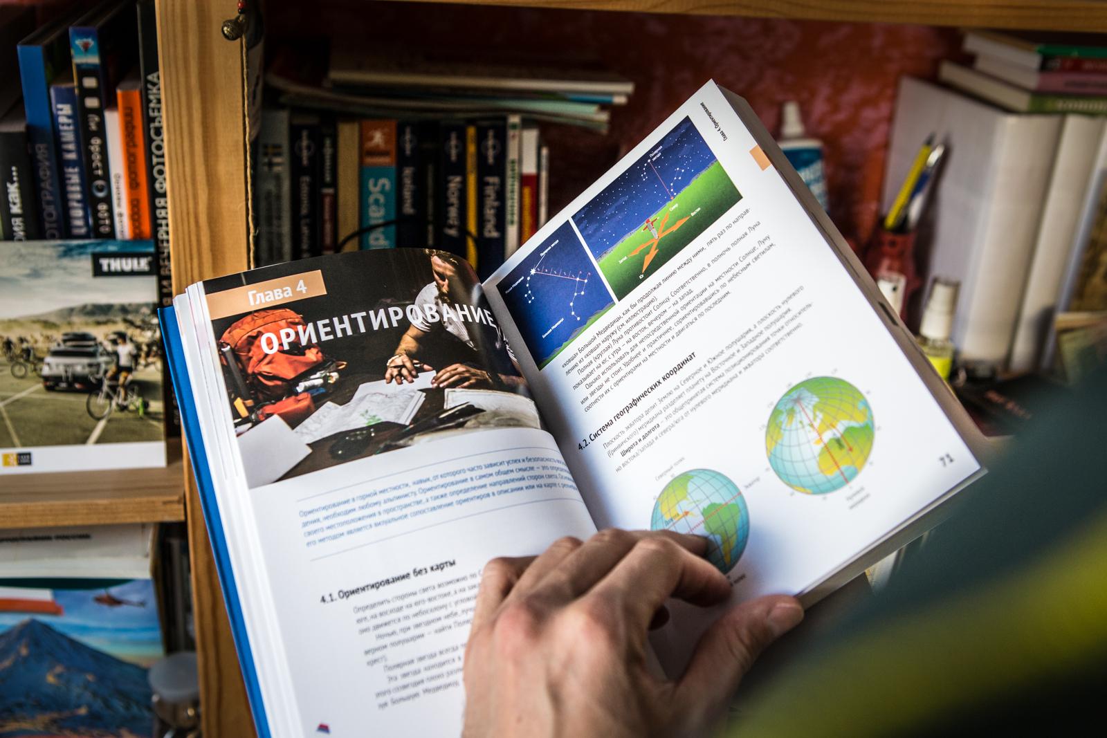 alp-book_004