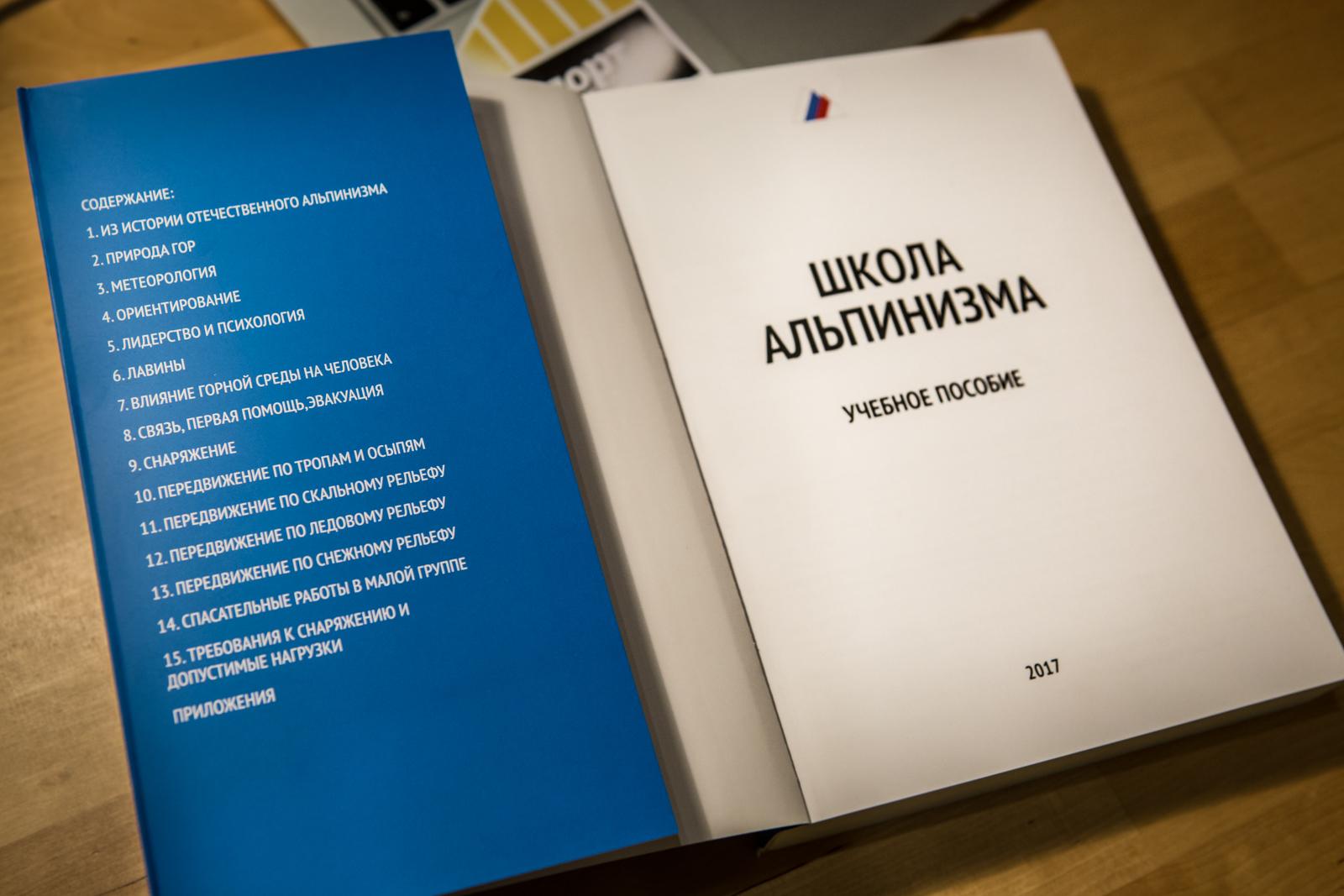 alp-book_011