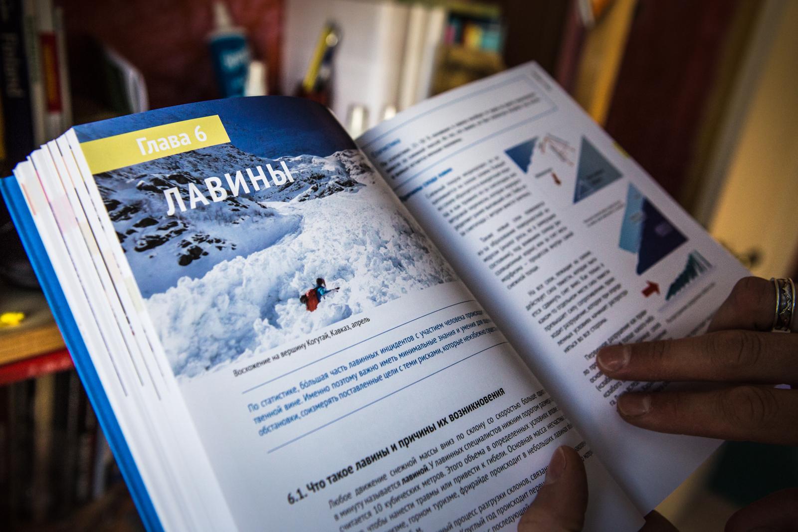 alp-book_005