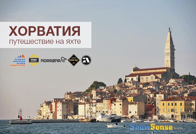 CROATIA_YAHTING_1
