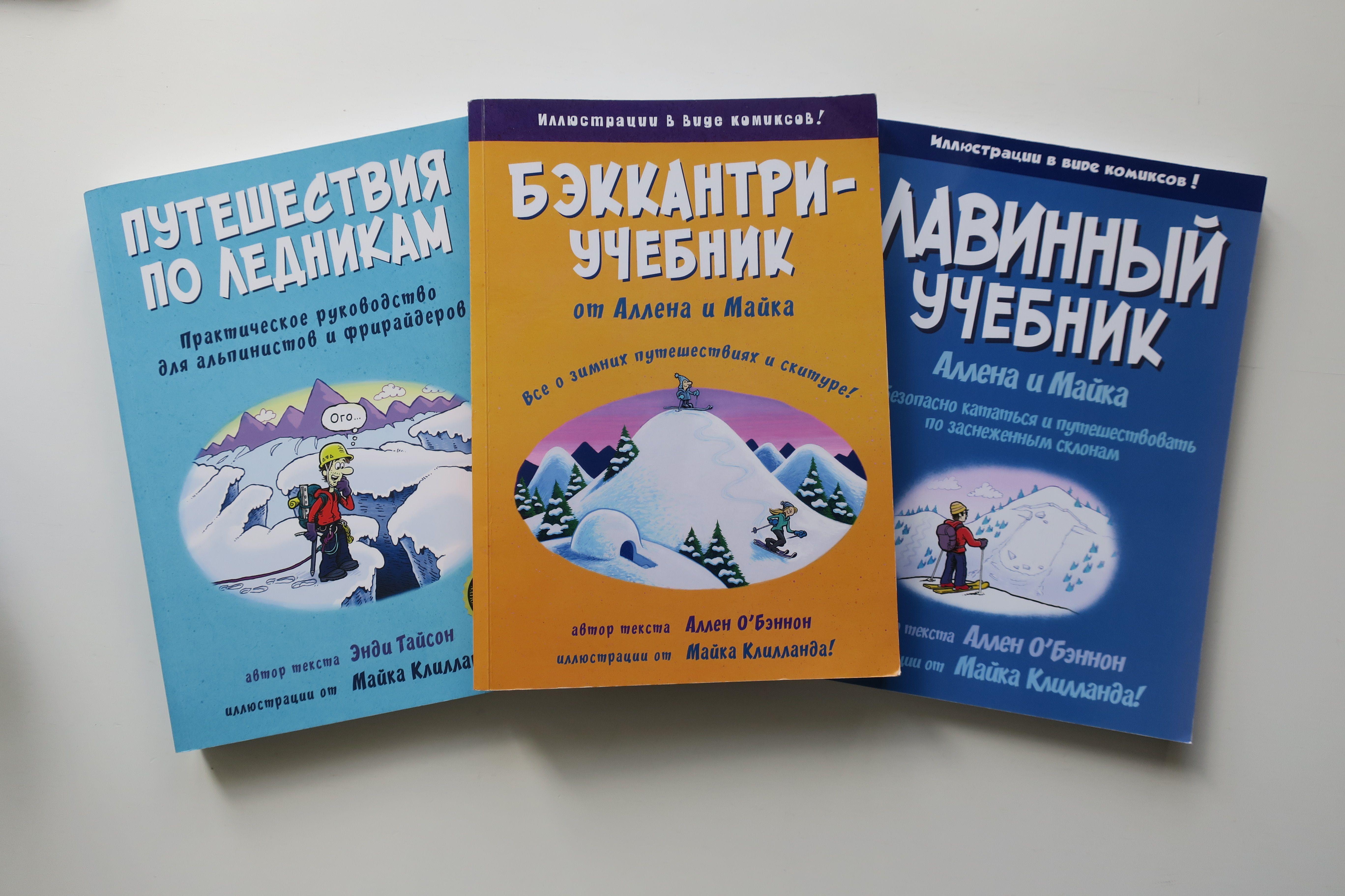 я_Три книги 3